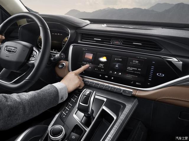 吉利汽车 博越 2020款 PRO 基本型