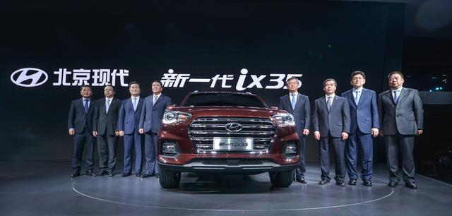 描绘未来出行蓝图 北京现代新技术、新产品点亮上海车展