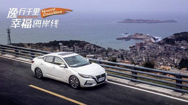 东风日产公布1-10月终端销量 突破92.6万辆