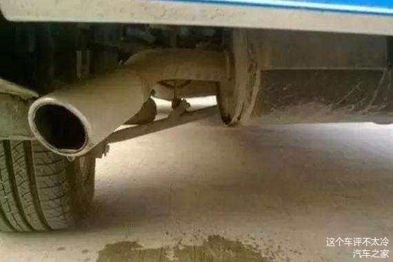 排气管流水是正常现象吗 原来真相是这样的