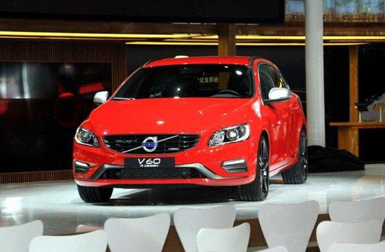 沃尔沃S60/V60/XC60 R-Design车型亮相