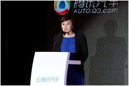电商战略发布 腾讯汽车要做营销生态链连接器