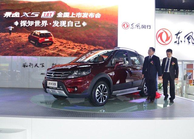 景逸X5 1.8T车型车展上市 售9.99-10.59万