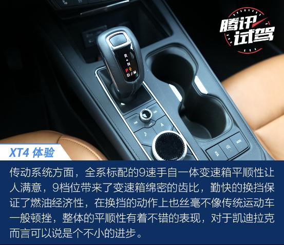 豪华SUV双子星 试驾凯迪拉克XT5 28E/XT4