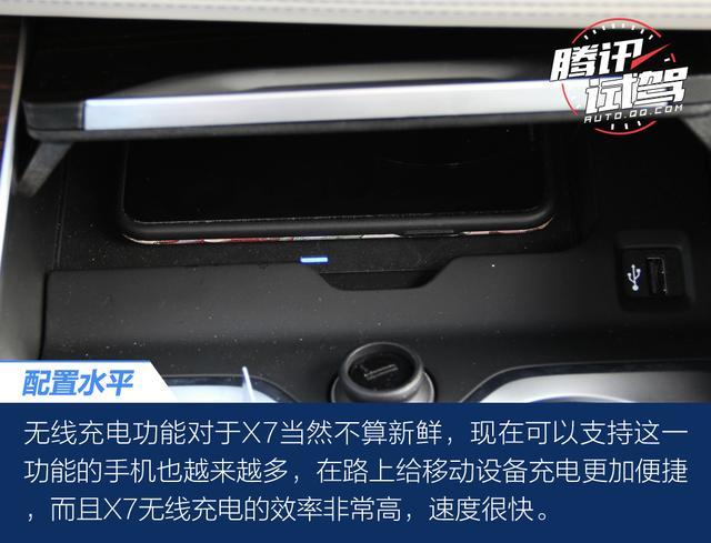 试驾:宝马X7 xDrive40i海外试驾