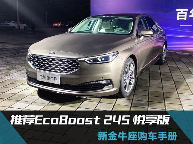 http://www.weixinrensheng.com/xingzuo/600990.html