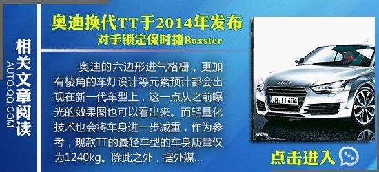 轻量级豪华SUV之争 宝马X1全面对比奥迪Q3