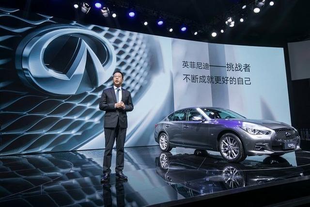 """陆逸:""""挑战者""""不是东风英菲尼迪新的品牌战略 而是更聚焦"""