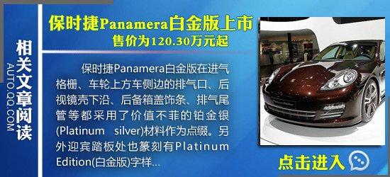 [新车谍报]新保时捷911 GT3曝光 即将亮相