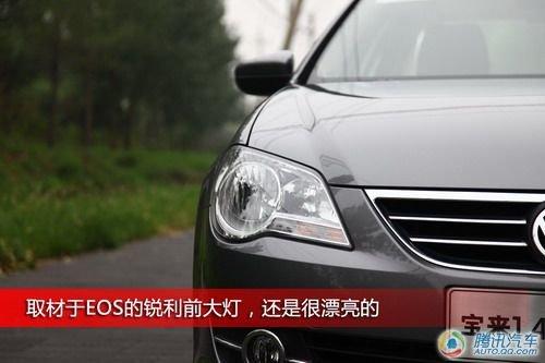 运动型家用车 腾讯试驾宝来1.4TSI+DSG