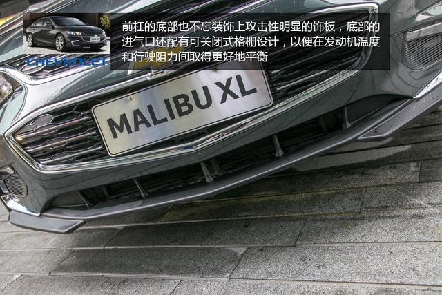 [新车实拍]迈锐宝XL实拍 进军主力阵营