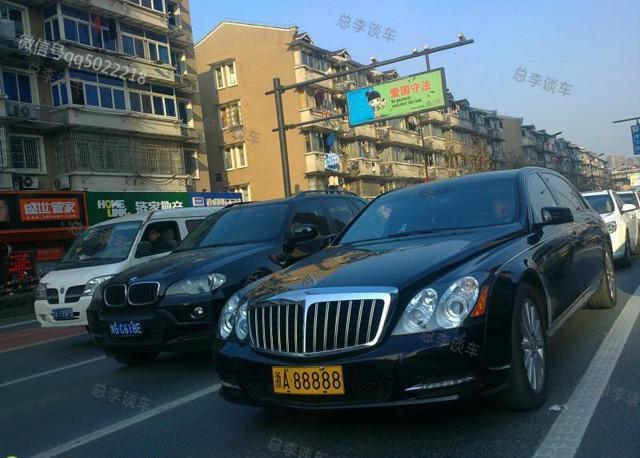 马云同款豪车浙A88888为何有2辆 比首富还牛