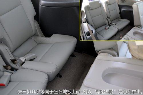 实惠旅行家 长途体验江淮和悦rs高清图片