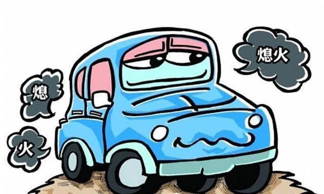 堵车闹心又容易出车祸 学会这几招保证再也不被剐蹭