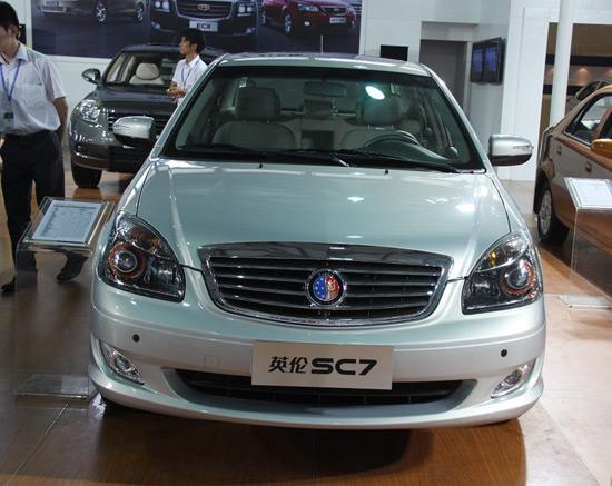 [腾讯行情]上海 英伦SC7有现车让利6000元