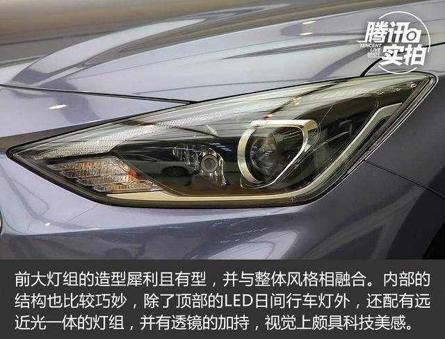 入门级家轿搅局者 实拍北京现代全新悦动