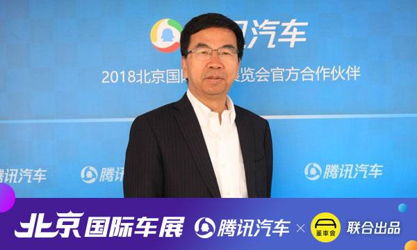 博世陈玉东:2025年传统汽车还是会占据主流