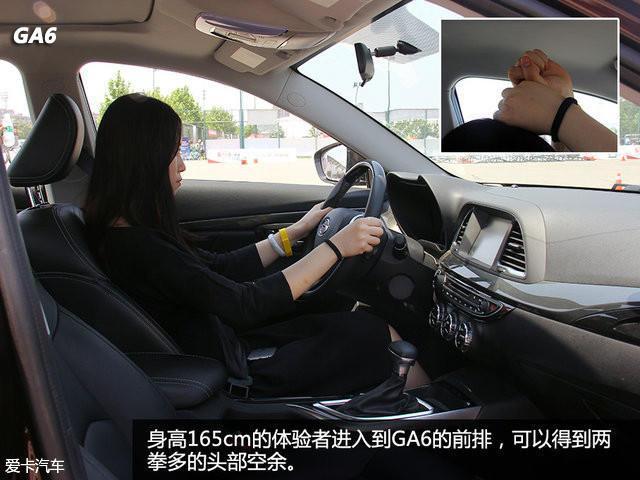 中国品牌轿车谁更强 红旗H5竞品对比