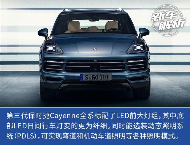 3大件全面升级 新一代保时捷Cayenne全球首发