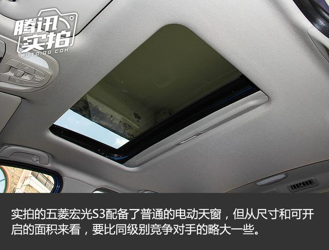 新款dafabet娱乐场下载S实车曝光 外面不清雅采取全新设计