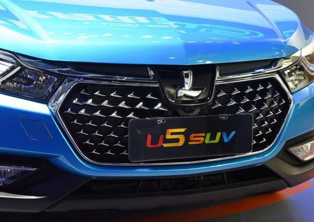 比缤智自制近一半 纳智捷U5预售价7.58万起
