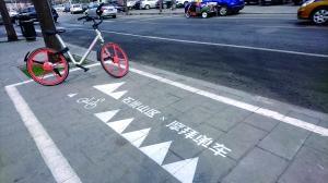 共享单车专属车位亮相北京石景山
