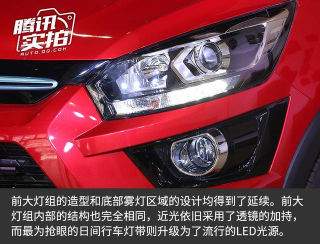 质感和配置大幅升级 实拍北汽新能源EX360