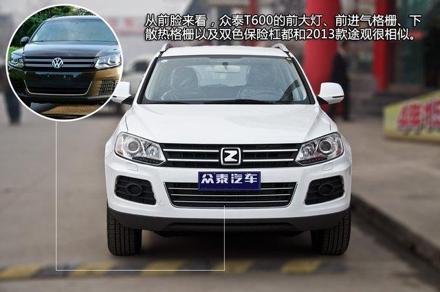 [新车实拍]众泰T600到店实拍 大尺寸大空间