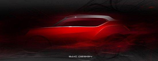 全新MG ICON首款SUV概念车将亮相北京车展