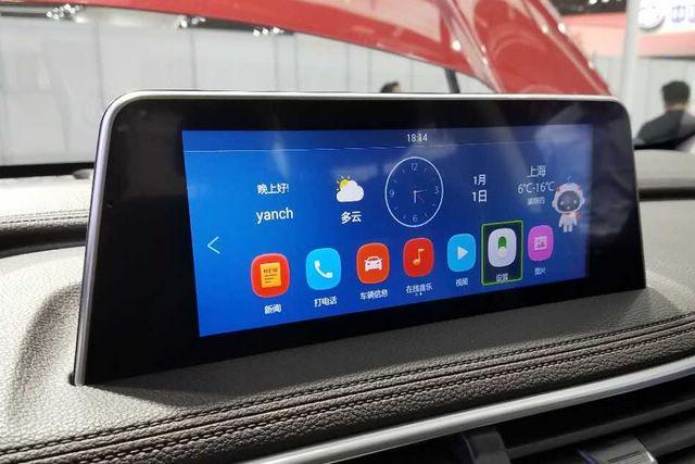 上海车展探营:风光580智尚版主打智能配置