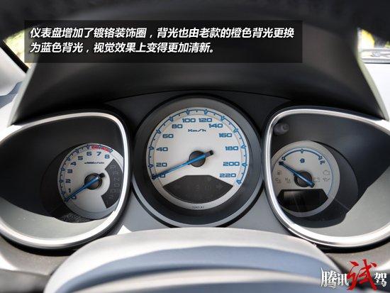 腾讯试驾广汽本田全新理念S1  颠覆传统印象