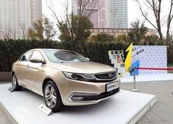 向上马拉松2017中国公开赛济南站