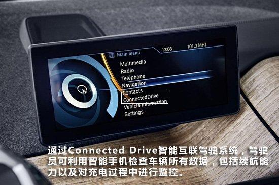[新车图解]宝马i3量产版上市明年国内检票cad解析闸图纸机图片