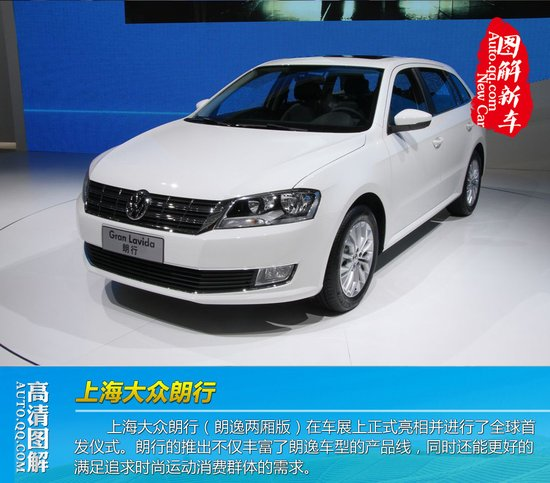 [图解新车]搭载全新1.6L动力 朗行车展首发