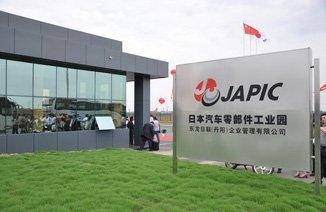 车圈:日本零部件企业被罚喊冤?
