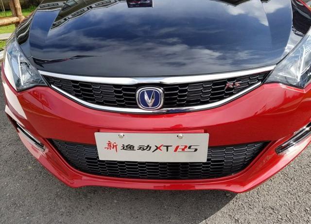 钢炮新选择 长清闲动XT RS车型首发