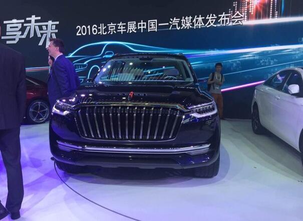 【新车首发】一汽红旗全新SUV概念车