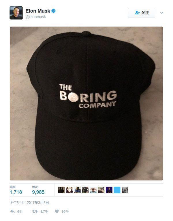 """马斯克展示""""Boring Company""""鸭舌帽"""