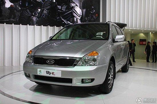 [国内车讯]起亚Grand VQ-R将于10月中旬上市