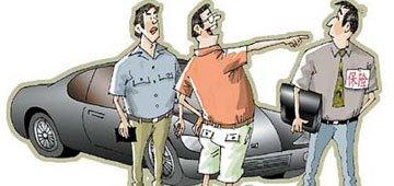 两成被访者有意购买二手车 信赖亲戚朋友介绍