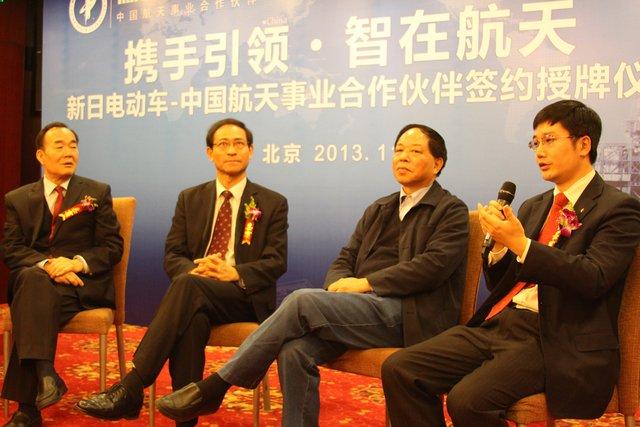 新日成为中国航天事业合作伙伴签约仪式