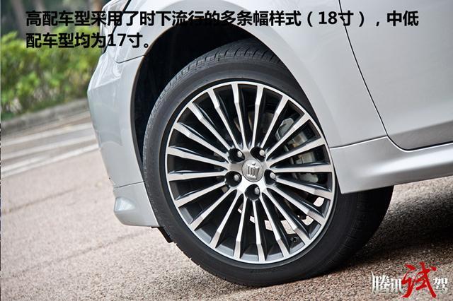 试驾国产第十四代丰田皇冠 传承与革新