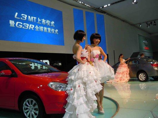比亚迪西安工厂G3R下线 拟上海车展上市
