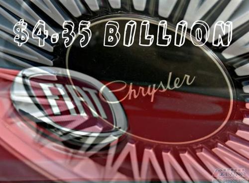 菲亚特完成收购克莱斯勒股权 两大公司合并