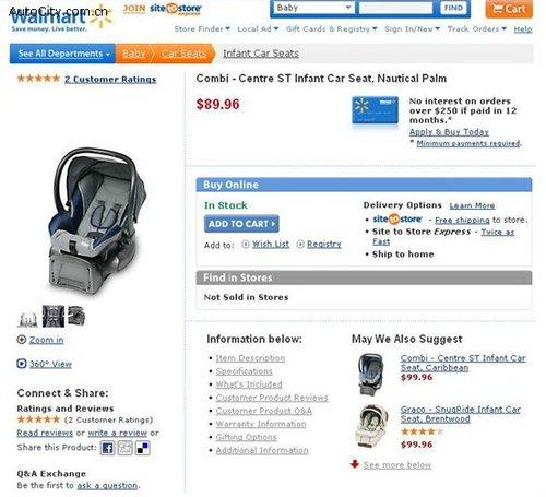 儿童安全座椅终极指南 外国货卖多少钱