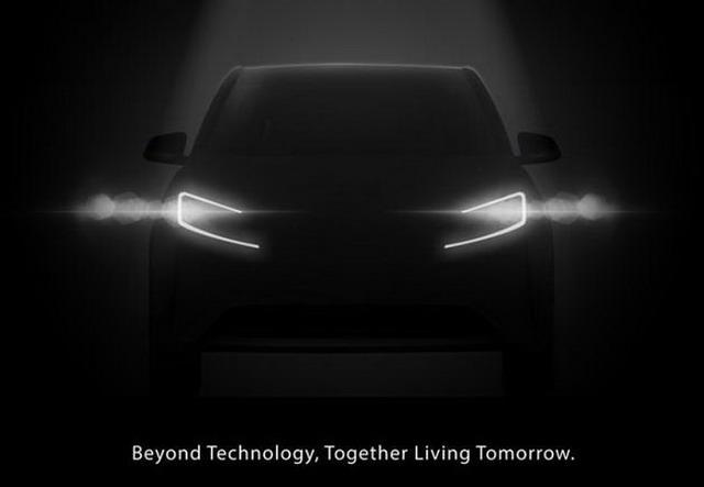 新特首款车型DEV 1将19日亮相 纯电智能汽车