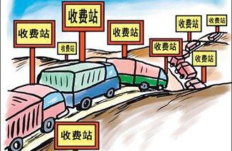 车圈:Duang!交通部真的亏损了661亿