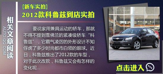 [新车实拍]比亚迪G6 1.5Ti手动尊贵型实拍