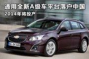 通用D2XX平台将落户中国