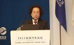 Daesung Yoon:后市场是独立的业务单元